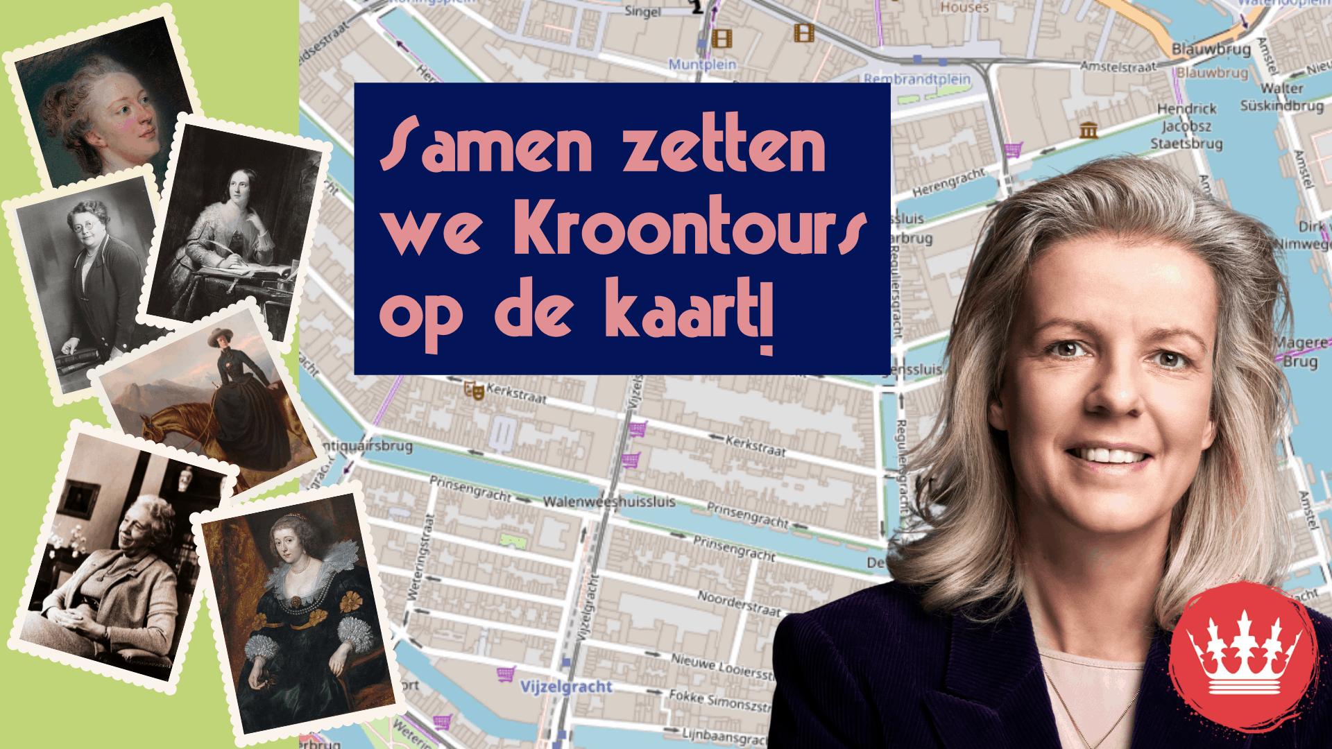 Kroontours - crowdfunding(1)